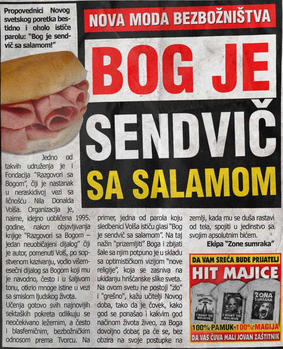 Bezbožništvo: Bog je sendvič sa salamom