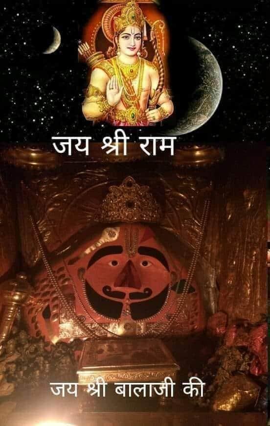 🌺ॐ श्री गुरुवे नम:🌺  सरयू तीर पुरी मनभावन                अवधपुरी शुभ नाम, सब जग स्वामी राम का                स्वर्ग से सुंदर धाम।  #राममंदिर_भूमिपूजन #जय_श्रीराम #जय_श्री_बालाजी_की_🙏 #एकांतऔषधिहै @AvdheshanandG @Itishree001 @deeptibharadwaj @pujari_anup @VasundharaBJP @Ramlal https://t.co/PWt7nqqvAm