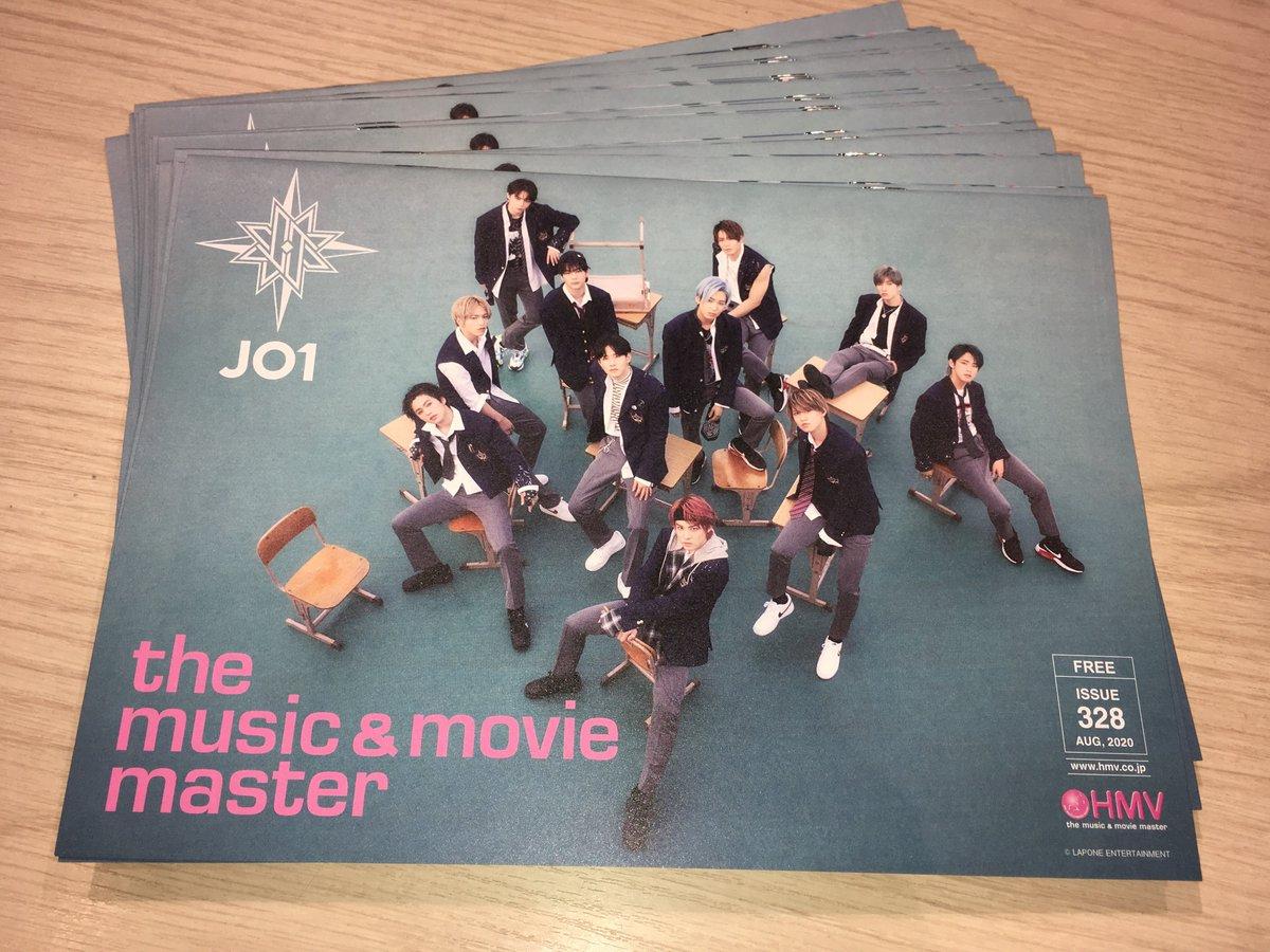 さらに!!!HMV the music & movie master ISSUE 328 表紙&特集に #JO1 が登場!🔥今月は11人へのインタビューや全員のQ&Aを掲載!HMV全店にて無料配布中です✨#JAM の皆様合わせてゲットしてくださいね💕(※お1人様二冊まで)