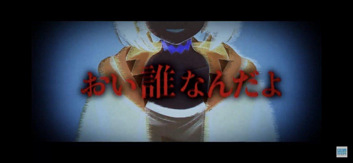 おはようございます!🦈「ナギナミ夏の歌ってみた」第3弾『ロストワンの号哭』を昨日投稿いたしました!!😊ナミさん珍しく高音頑張ってるので、ぜひ聴いてください🎵#ナギナミ #おはようVtuber 【ナギナミ】【MV】-  ロストワンの号哭 - 【歌ってみた♫】【XTuber】