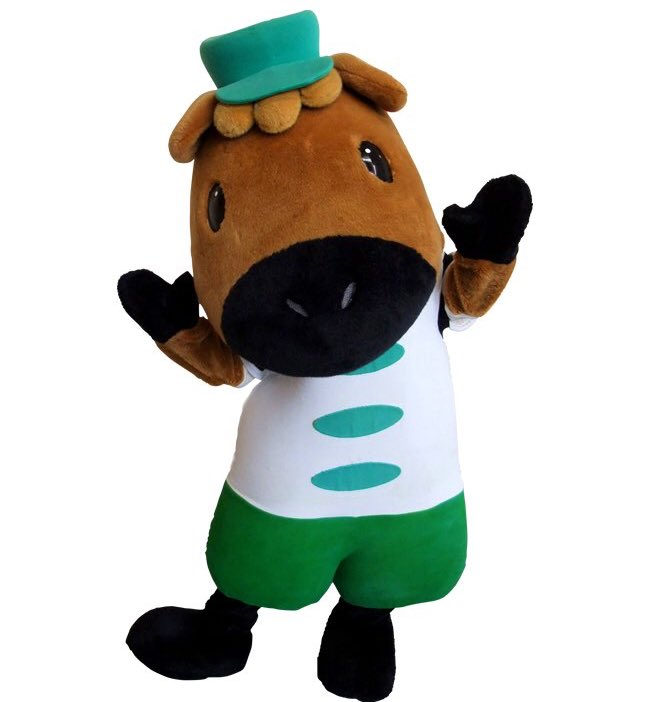 Nonsuke, a vegetable-carrying horse who walks on two legs and wears a hat, is the mascot of Shinshiro City in Japan.