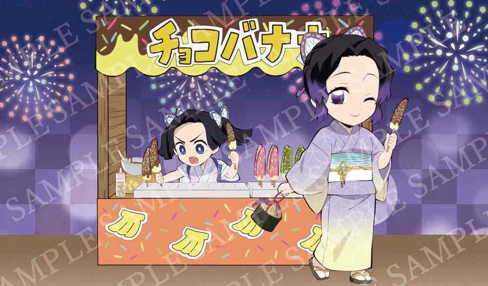季節の描き下ろしイラスト「おまつり」キャラクターごとにご紹介優雅にお祭りを楽しむ「胡蝶しのぶ」チョコバナナを一生懸命作るアオイの姿にもご注目