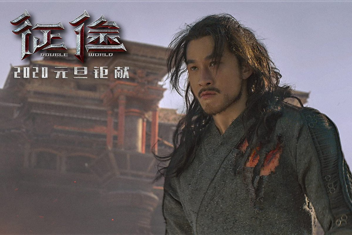 Title : Double World Original Title : 征途 Alternative Titles : Directed by : Liu Fendou Cast : Henry Lau, Peter Ho, Lin Chenhan, Jiang Luxia, Him Law, Hu Ming Genre : Action, Adventure, Fantasy Countries : China, Hong Kong Production Companies : 巨人网络 pic.twitter.com/aCJsv1tsJL