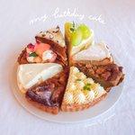 最強に好きなお店だけで作った「夢のケーキ」。ホールケーキより魅力的かも。