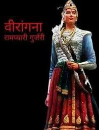 "@republic #TaimurAliKhan =#CHILDABUSE AS PARENTS IGNORANT #Indian #HISTORY  #NAME SUCH AS ""TAIMUR THE LAME -LANGDA =MOST #TREACHEROUS MAN WAS DEFEATED BY #Hindu =RAMPYARI #GUJJAR + YOGRAJ SINGH = #Meerut SHAME $£ #Kapoor KHANDAN + @ranvirkapoor  CC @Bollyhungama @UPGovt @HRDMinistry ? @DNA https://t.co/mtGapYYzeA"