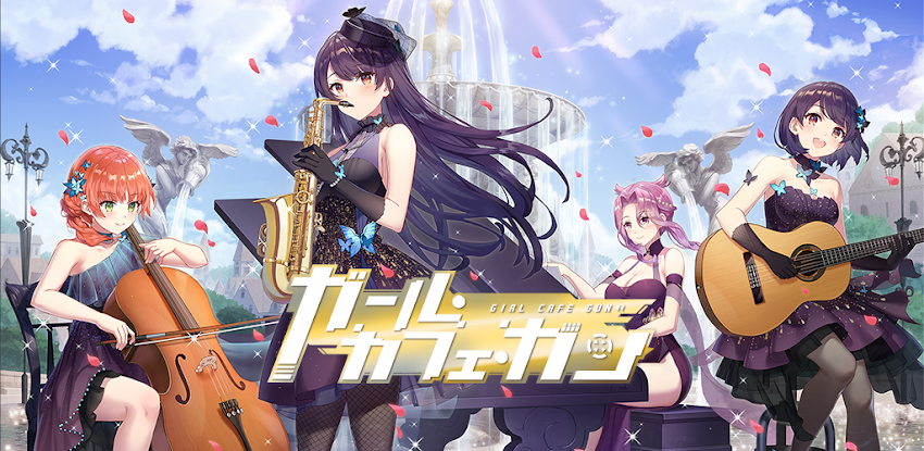 Tired of old games?  Try this super hot new game right now: ガール・カフェ・ガン v1.1.7 [MOD] Cracked is Here  https://blackmod.net/threads/22954/    #BlackMod | #Role_Playing | #Seasun_Entertainment_Co.,_Ltd. | #gamehack | #topgame | #gamenew | #gamemodpic.twitter.com/aiiNDeQ84J