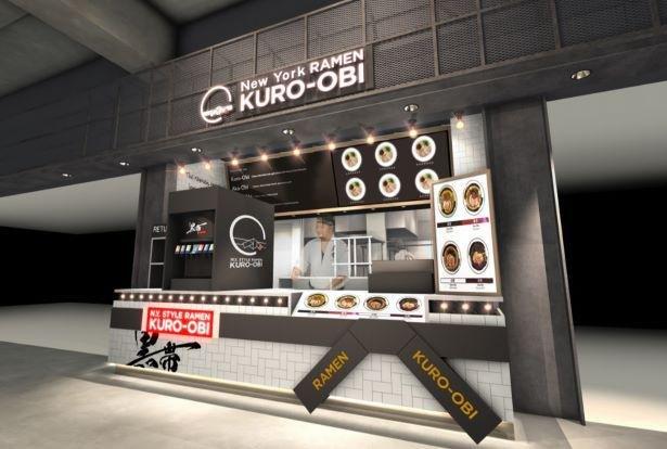 【気になる】NY生まれのラーメンブランド 「黒帯」が日本初上陸主力商品は鶏白湯ラーメン。渋谷の新商業施設「RAYARD MIYASHITA PARK」のフードホール内にオープンする。
