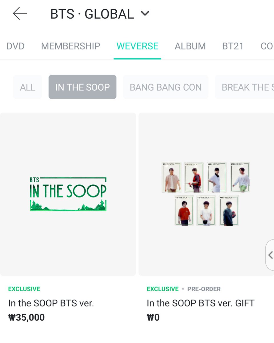 Awesome In The Soop Bts Weverse wallpapers to download for free greenvirals