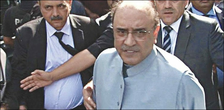 Download to watch LIVE: https://t.co/9ABVwJmrhl Asif Ali Zardari's indictment in Thatta water supply case deferred till August 7 #Pak #Live #NEWS #Channel #ARYNewsLiveHD #Pakistan #WorldNews #OZOOTV #Android https://t.co/g8lQtxP5WD https://t.co/JO6jdbgWEt