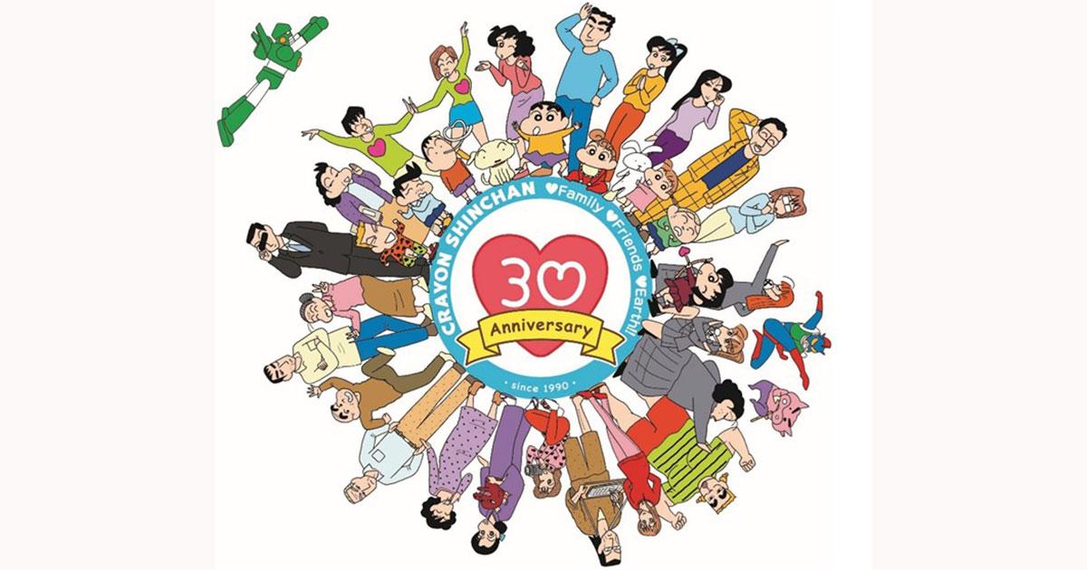 ええええ家族増えるん?野原家に新家族だと!? 『クレヨンしんちゃん』30周年プロジェクトで新エピソードシリーズが開始だゾ!