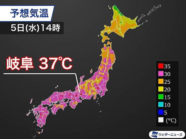 【溶ける】あす5日、岐阜で37℃予想 内陸部は体温並みに九州から東北の内陸部は35℃以上の猛暑日となり、岐阜で37℃、京都や福井で36℃など体温並みの暑さとなる予想。屋外だけでなく、室内での熱中症にもご注意ください。