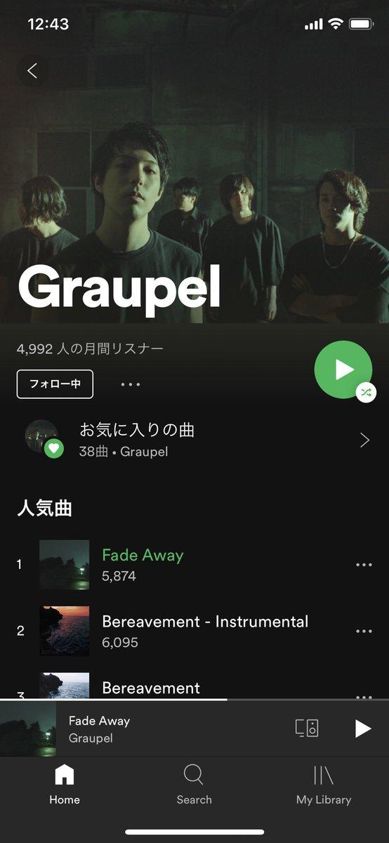 Spotifyでのリスナー数がもうすぐ5000人に!未聴の方は是非新曲のFade Awayを聴いてみてください!Spotify:Apple Music: