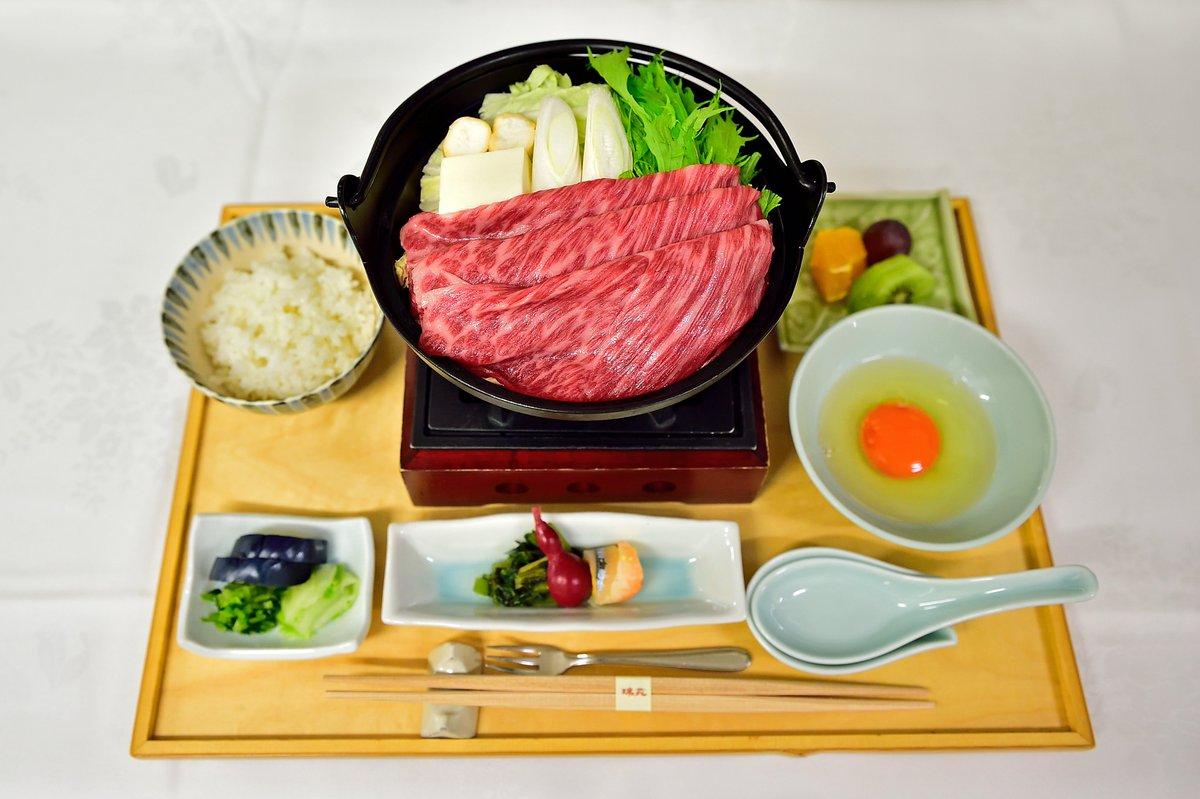 【悲報】藤井棋聖、本日のランチは「神戸牛すき鍋膳」サラリーマン、むせび泣く