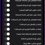 Image for the Tweet beginning: اداة|ABetterPrivacyforWhatsApp   خاصة بتطبيق الWhatsApp