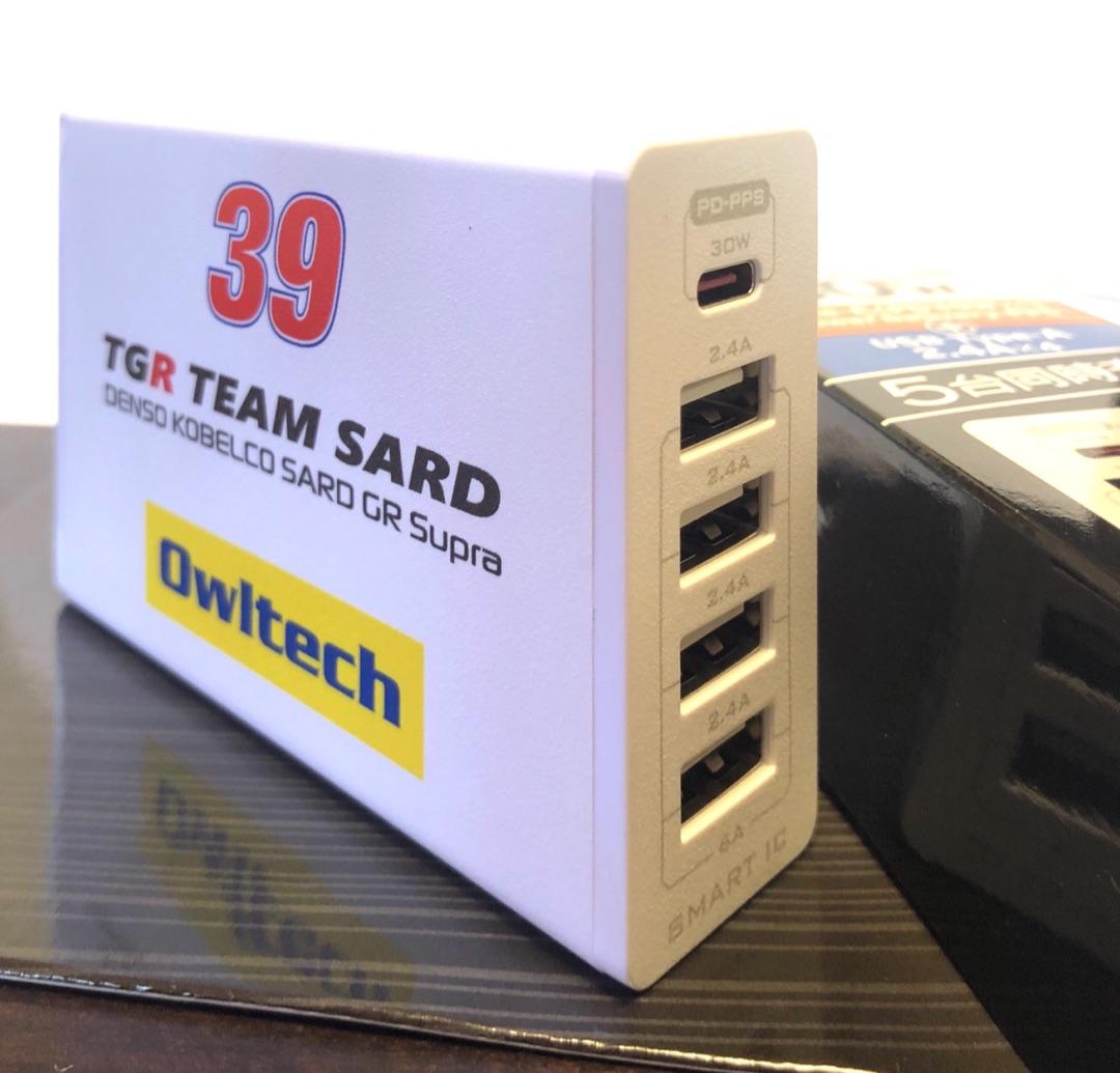 チーム用充電セット これで僕も安心です。 ー アメブロを更新しました#脇阪寿一#オウルテック