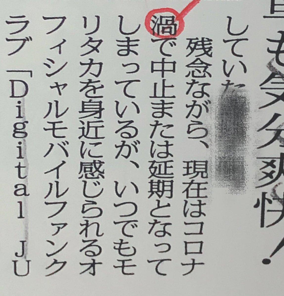 漢字 な 渦 みたい