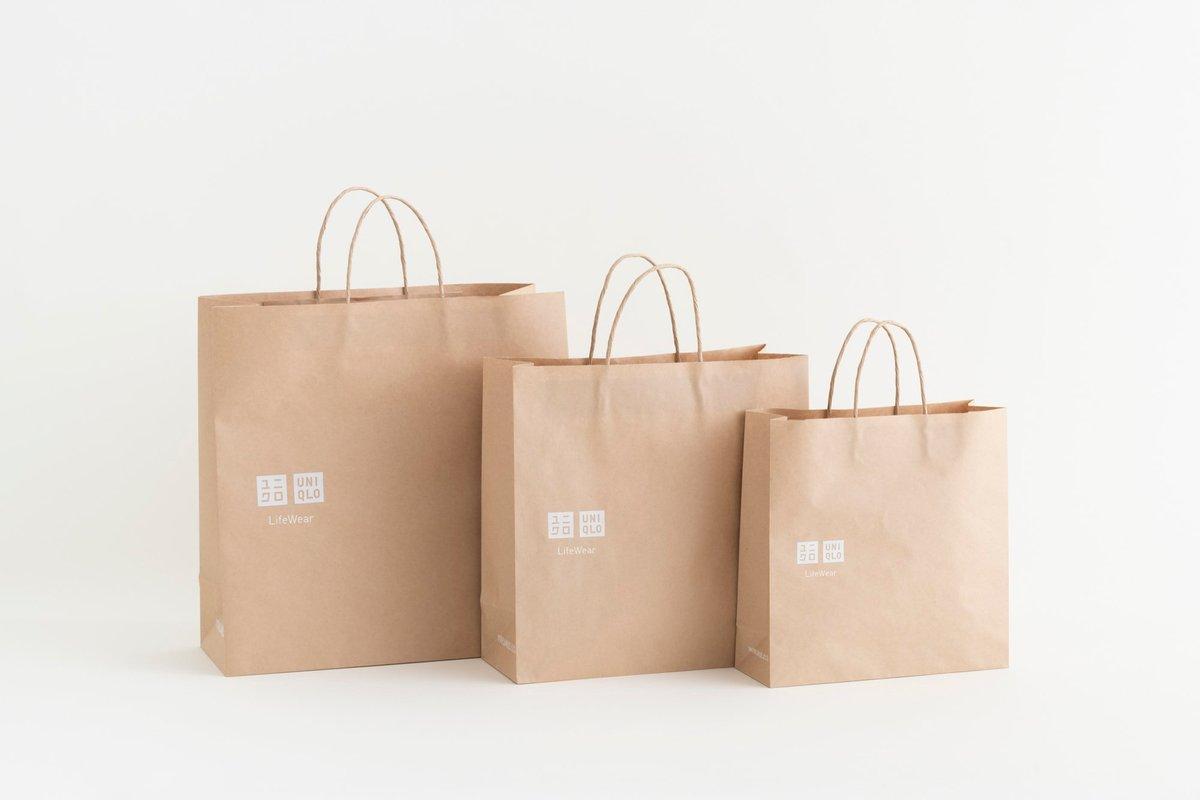 ユニクロとジーユーの全店舗で9月1日からショッピングバッグが有料化。オリジナルのエコバッグを販売し、マイバッグ持参を呼びかける。