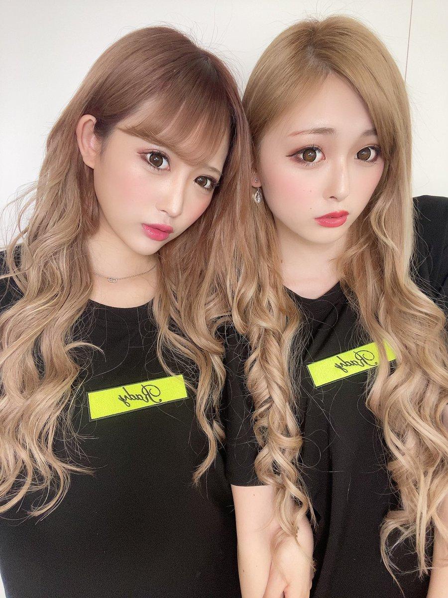 双子ちやん💓