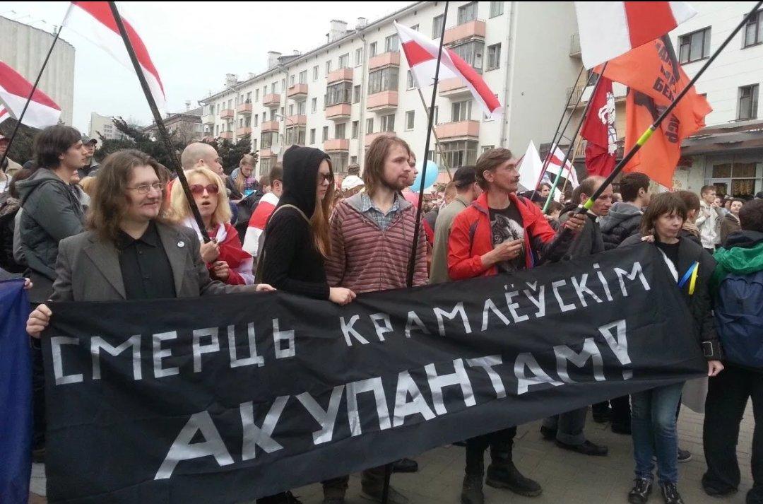 Бежавшие от Лукашенко изнеженные белорусские майданщики хлебнули горя в «свободной» Украине
