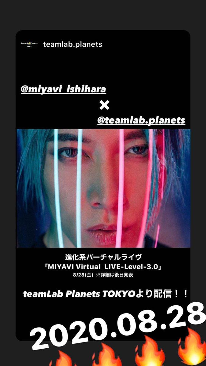 MIYAVI × teamlab Planets Tokyo 2020.08.28 🔥🔥🔥🔥 #MIYAVIstory https://t.co/4E0s9SMWZC