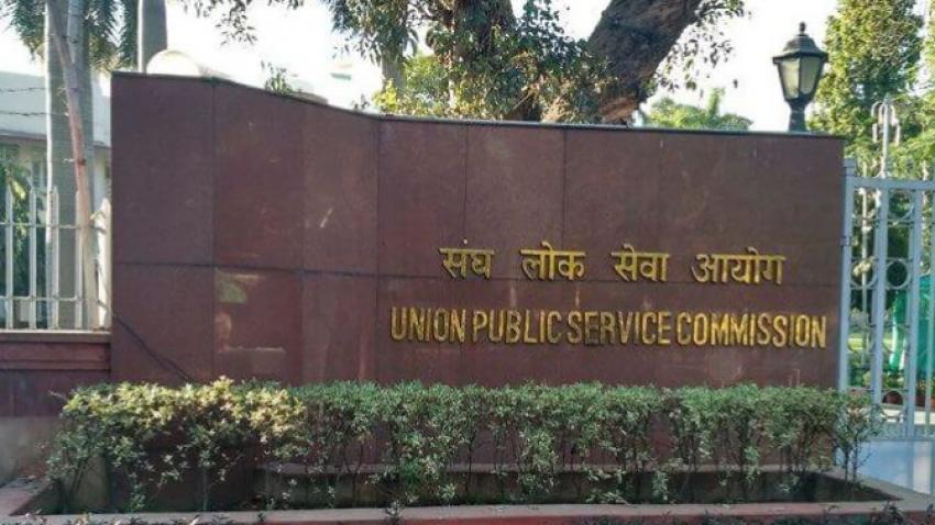 #UPSE | Union Public Service Commission Civil Services Examination 2019 result announced.  #UPSCresult #UPSCSCpic.twitter.com/9AZoNzNW75