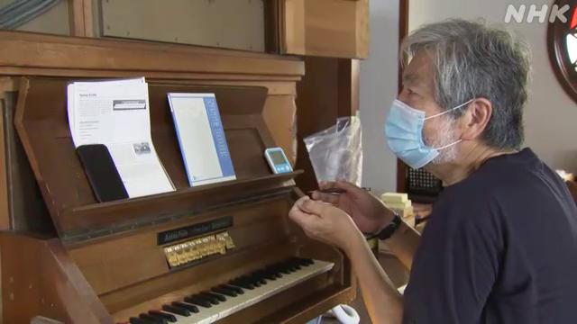 新潟市の教会にある、国内で最も古い部類に属するとみられるパイプオルガンの解体・修理作業が進められています。#nhk_news