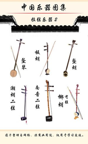 China has many string based music instruments. From 1 - 46 strings. Here the 古筝 21 strings. https://m.youtube.com/watch?v=VcP3iYeoLGA…pic.twitter.com/It6ds6BsLV