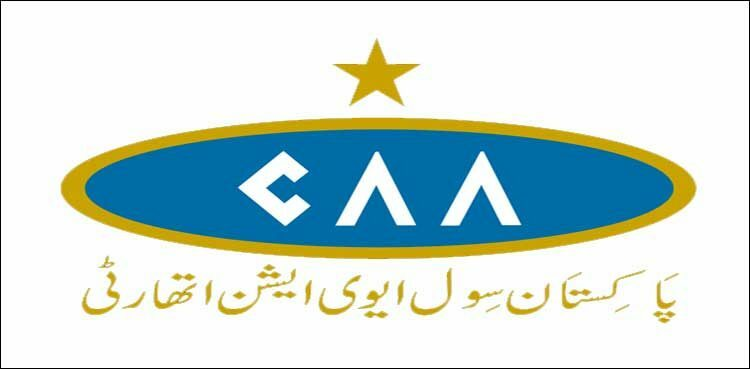 Download to watch LIVE: https://t.co/9ABVwJmrhl 'Youm-e-Istehsal': CAA hoists Kashmiri flags at airports of country #Pak #Live #NEWS #Channel #ARYNewsLiveHD #Pakistan #WorldNews #OZOOTV #Android https://t.co/DTo2uejuyA https://t.co/s8Dd5UAuy2