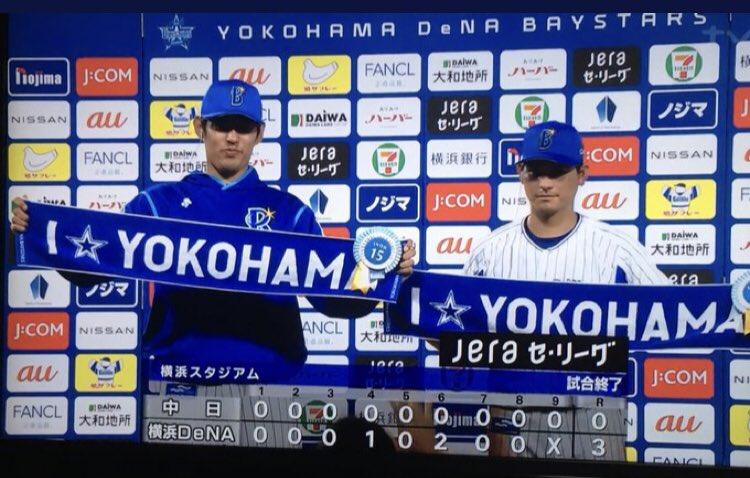 横浜優勝 Photo