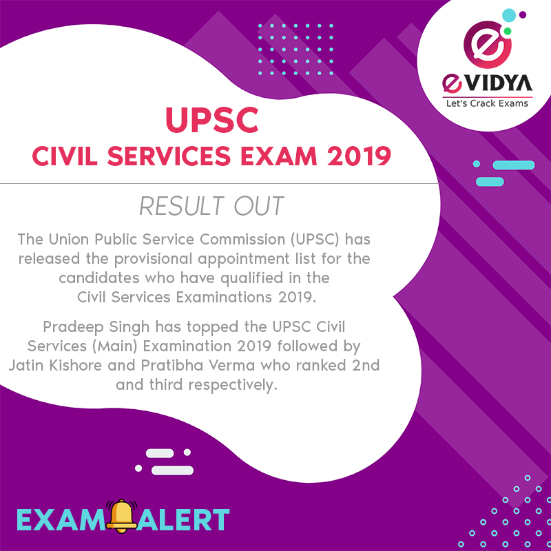 Result Out!!! Congratulations to all the successful candidates. We wish you good luck for your future endeavours.  #UPSCresults  #UPSCexams #UPSC #CompetitiveExams #Justin #eVidya #PrepSmart #ScoreBetter #LetsCrackExams #CurrentAffairs pic.twitter.com/kxydeqOEKv