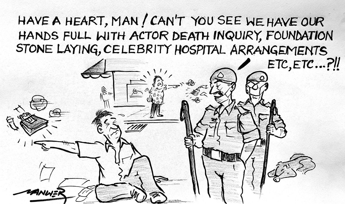"Law and Order... Not in the correct ""order"" perhaps?  #cartoon #cartoons #cartoonart #cartoonistsofinstagram #artistsofinstagram #currentaffairs #socialcartoons #politicalcartoons #art #wit #humour #satire #dailycartoons #cartoongallery #cartoonsketch #cartoonofthedaypic.twitter.com/eRgEk3qqXS"