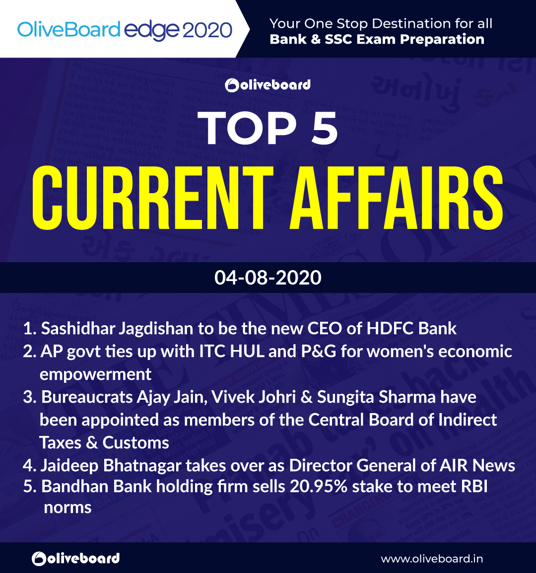 #DailyGK Top 5 Headlines of the Day! Attempt free quizzes every day: http://bit.ly/2RmPyq4  Take Free Mock Tests here: http://bit.ly/2OMlDlE  #CurrentAffairs #GK #India #Oliveboardpic.twitter.com/HgwliUMQhf