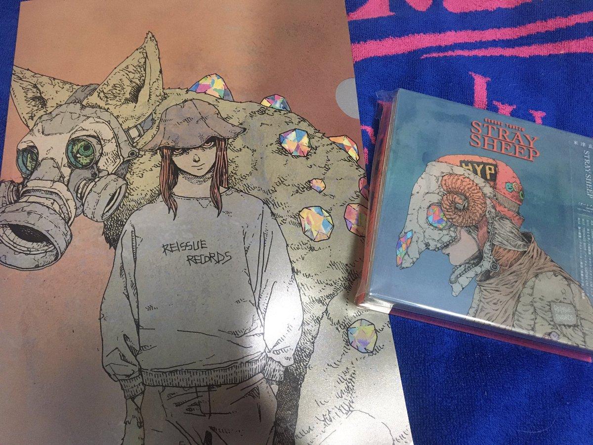 クイーンステークスで勝ったお金で米津さんのアルバム(BD付き)買いました。 https://t.co/pithldBxOY