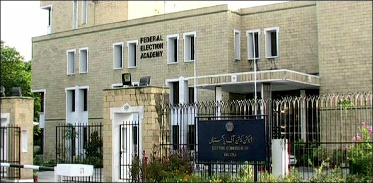 Download to watch LIVE: https://t.co/9ABVwJmrhl ECP seeks Faisal Vawda's reply over disqualification petition #Pak #Live #NEWS #Channel #ARYNewsLiveHD #Pakistan #WorldNews #OZOOTV #Android https://t.co/vyFAYojRqH https://t.co/oiwrlJWm41