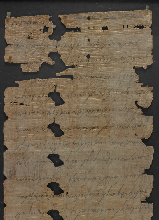 If there is any good in you and you understand what I write here - PAY YOUR FINES NOW - for if you delay and we have to write you again, our punishment will destroy you! Scary #payment notice from 1300 years ago @BLMedieval Papyrus 1357 #TuesdayThoughts #tuesdaymood