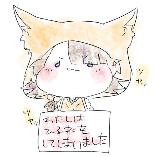おはようございます!つやっつやですね!pic.twitter.com/3dlruVhu71