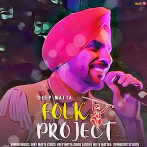 """Brooklyn based singer/songwriter @DeepMatta is attempting to travel back in time by bringing #Punjabi folk touch in his new music project, titled as """"#FolkProject"""".   https://www.simplybhangra.com/latest-releases/upcoming-releases/12604-deep-matta-folk-project-out-soon.html…  #Bhangra #PunjabiMusic pic.twitter.com/xbzel9uvje"""