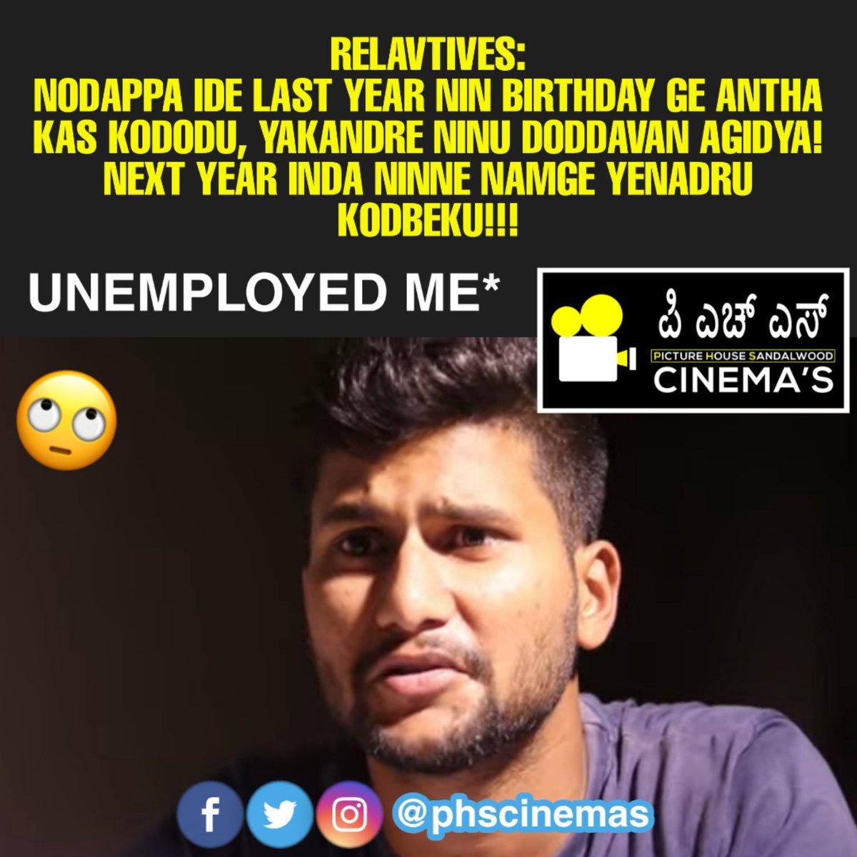 #phs #phscinemas #unemployment #unemployed #relatives #birthday #kannada #kannadamovies #kannadafilms #nammakarnatakamemes #kannadamemespic.twitter.com/ccPmO0XNnp
