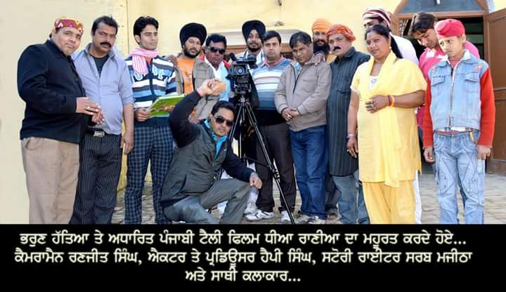My new film mhurat ceremony     #film Industry pic.twitter.com/OuR9bblqPW