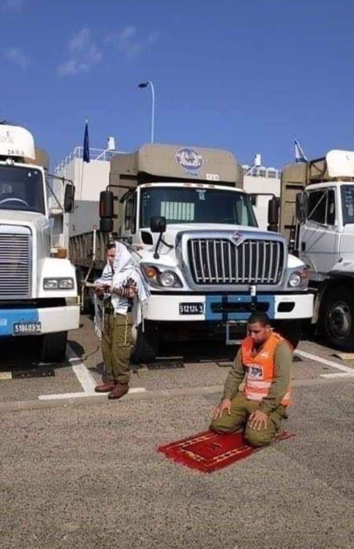 Only in Yisrael!