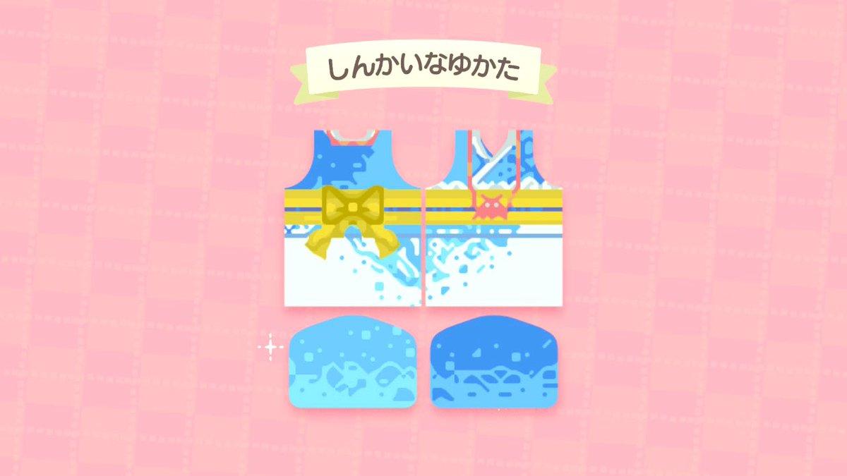 #どうぶつの森 #マイデザイン海モチーフの浴衣を作りました!ひっそりメンダコ…🐙