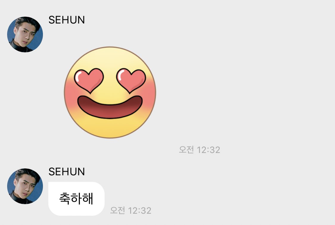 #SEHUN BUBBLE ㅠㅠㅠ  :  : Congratulations  Sehunnie congratulated EXO-Ls ont heir 6th birthday~  #세훈pic.twitter.com/F6uuoIRzKq