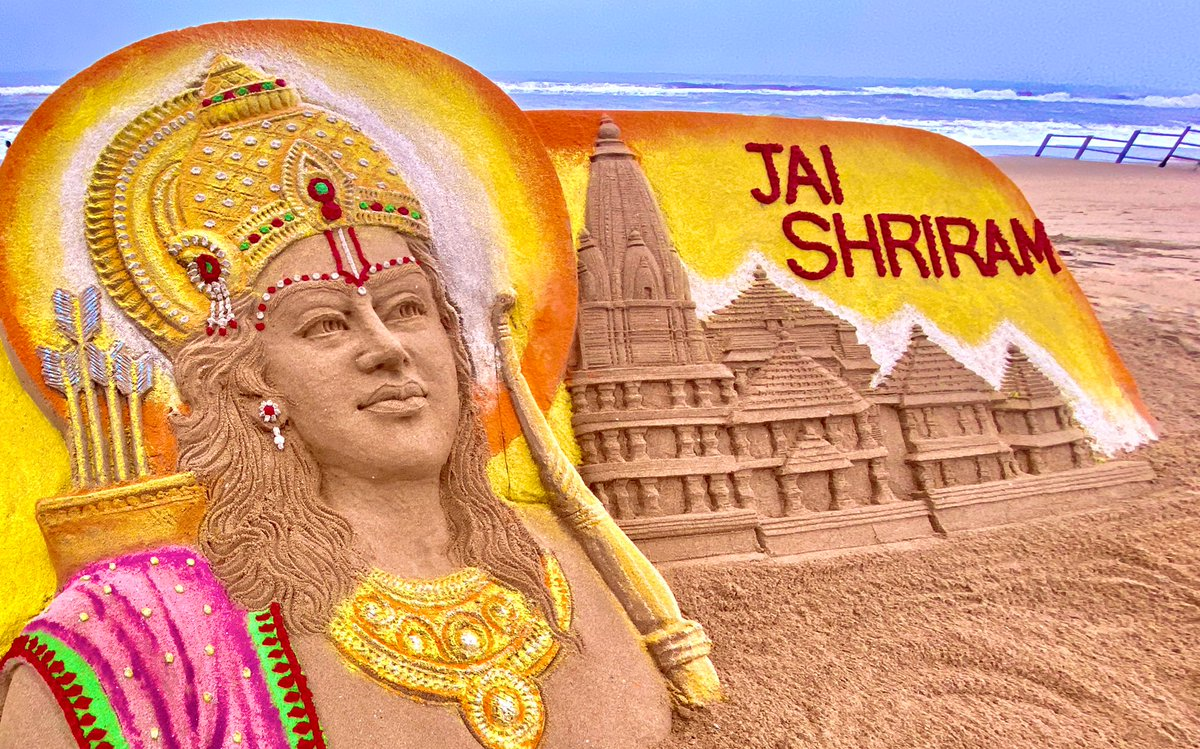 @sudarsansand's photo on #jaishriram