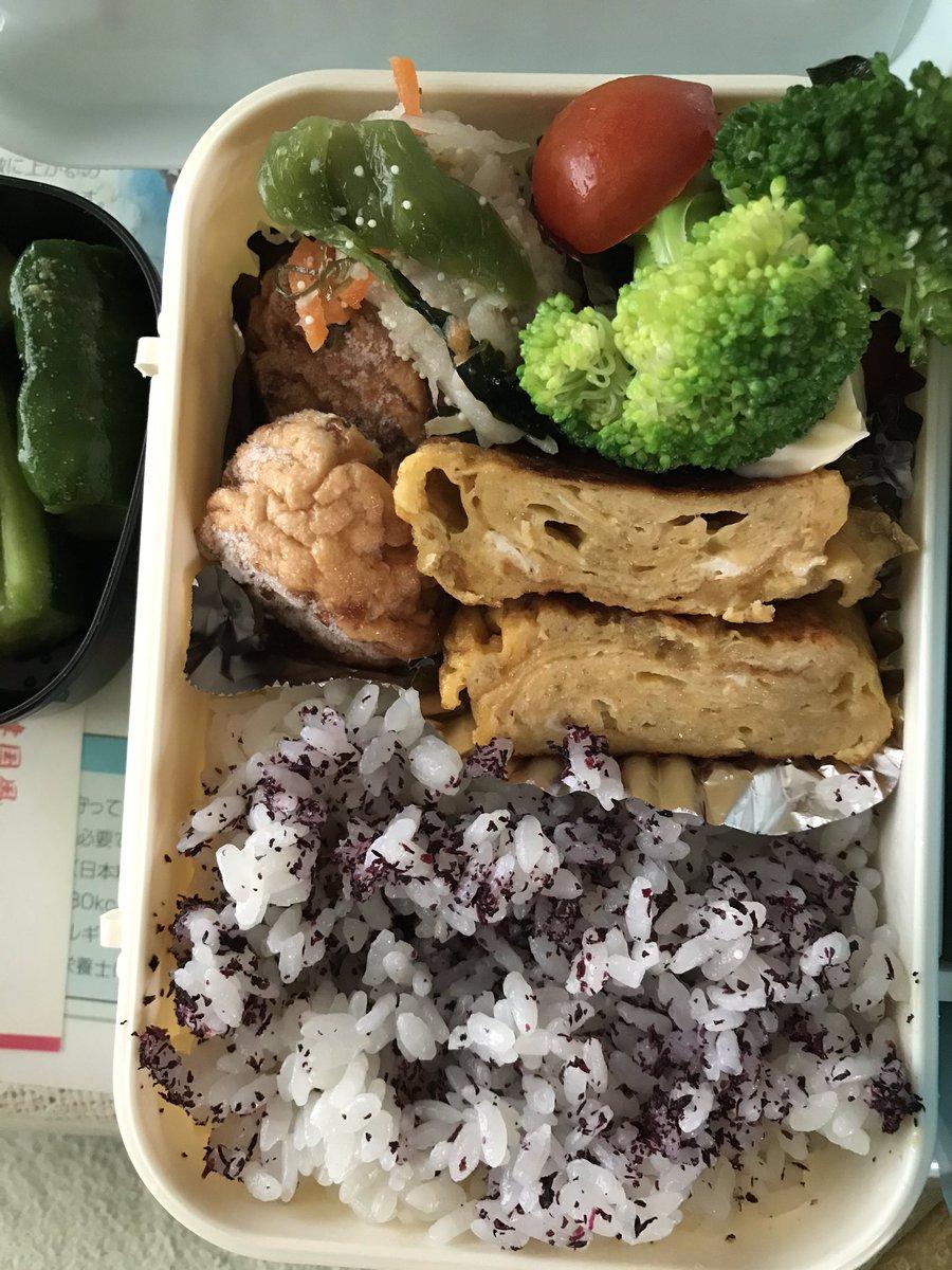 今日のお弁当。 ヘルシーメニューで詰めてあります。pic.twitter.com/3sgj6X4kp4