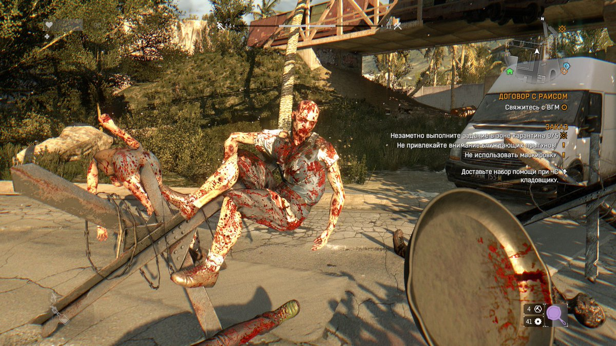 #DyingLight #FunnyMoments pretty old but no less interesting screenshot. killed a zombie and it so happened that he sat there funny on an anti-tank hedgehog .. it was interesting) pic.twitter.com/naHISbhwqR