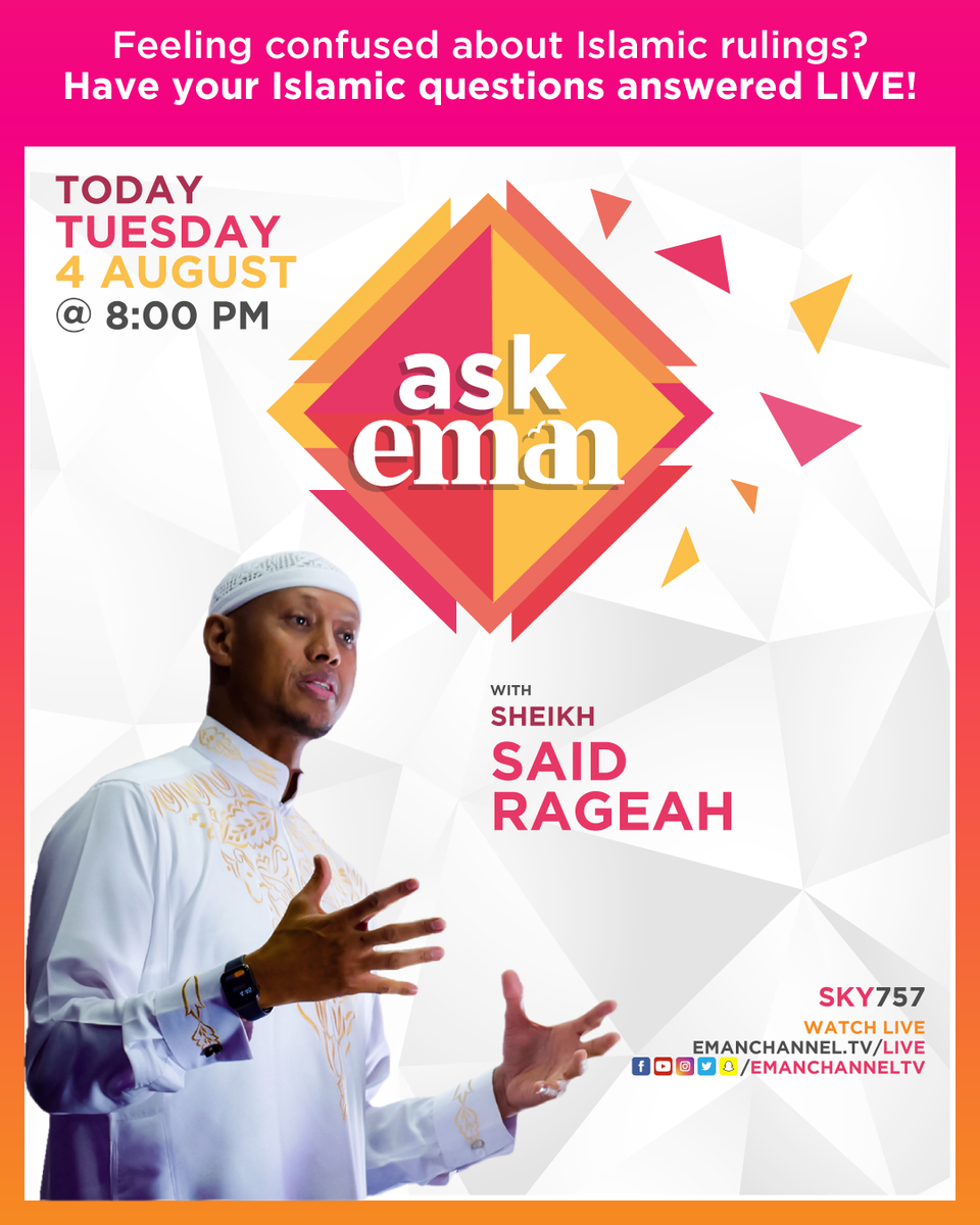 Ask Sheikh Said Rageah your questions, today from 8pm!  #AskEman #IslamQA #Fiqh https://t.co/16xkmDlGuD