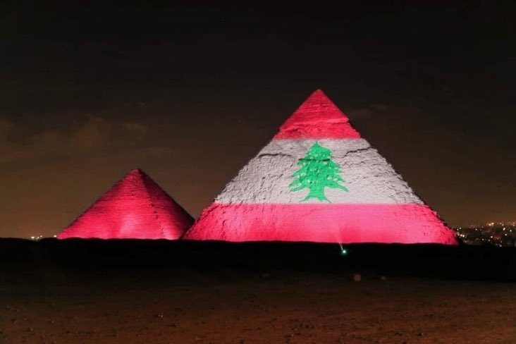 In solidarity with Lebanon 🇱🇧  #Pyramids #Egypt  #BeirutExplosion https://t.co/qTt3fsPiw7