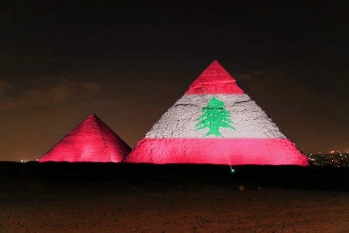 اللهم احفظ لبنان وأهلها وألطف بهم يارب العالمين ❤️ #Lebanon #Egypt #pyramids ❤️❤️ https://t.co/HO1TWYqPOg