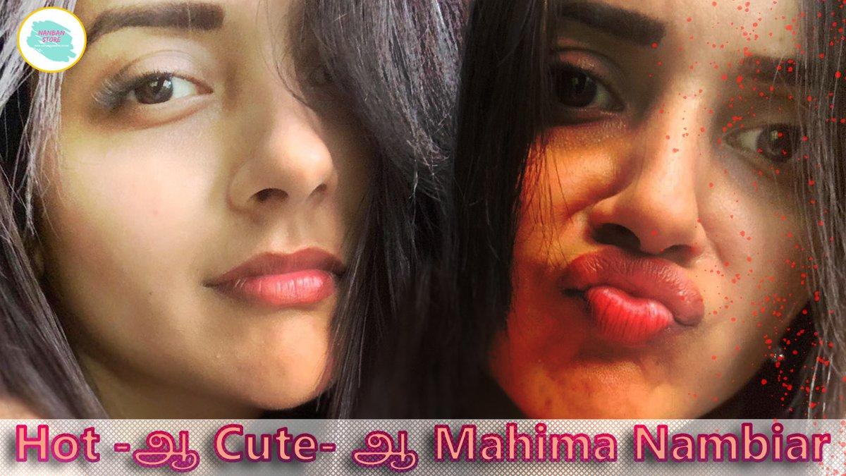 https://youtu.be/5MFZLeU0h7Y  #MahimaNambiar #mahima #மகிமாநம்பியார் #actress #Kollywood #kollywoodcinema #kollywoodcinima #நடிகை #கோலிவுட் #Photos #hot #cute #மகிமா #Trending #southactress #TamilCinema #Instagram #cinema #movies #tamilactress #cinemanews #news #செய்திகள் #சினிமா #newpic.twitter.com/vkpg7VeeBa