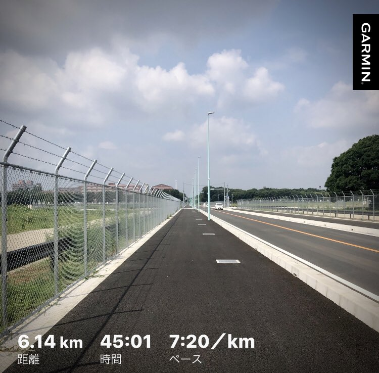Recovery Jog (Heat Acclimation)  45 mins Run & Walk @ < 80% CP  *Run 4:00 / Walk 1:00  *Work Out for Heat Acclimation *Respiratory Rate 3:3   Nike Zoom Vomero 14,  Sunny, 29-30℃, 80-86%, 0m/s pic.twitter.com/xOWk4vdwBn